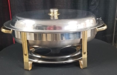 Rental store for STAINLESS   GOLD OVAL CHAFING DISH   6QT in Johnson City TN